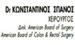 ΓΕΝΙΚΟΣ ΧΕΙΡΟΥΡΓΟΣ ΘΕΣΣΑΛΟΝΙΚΗΣ - ΓΕΝΙΚΟΙ ΧΕΙΡΟΥΡΓΟΙ ΘΕΣΣΑΛΟΝΙΚΗΣ - ΣΠΑΝΟΣ ΚΩΝΣΤΑΝΤΙΝΟΣ